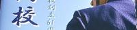 イメージ671.png
